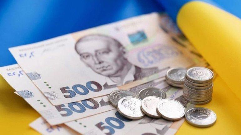 В Івано-Франківську обговорили зміни до обласного бюджету на 2021 рік. Відео