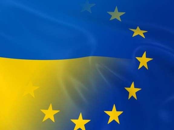 В Івано-Франківську до Дня Європи в Україні провели брейн-ринг серед школярів. Відео