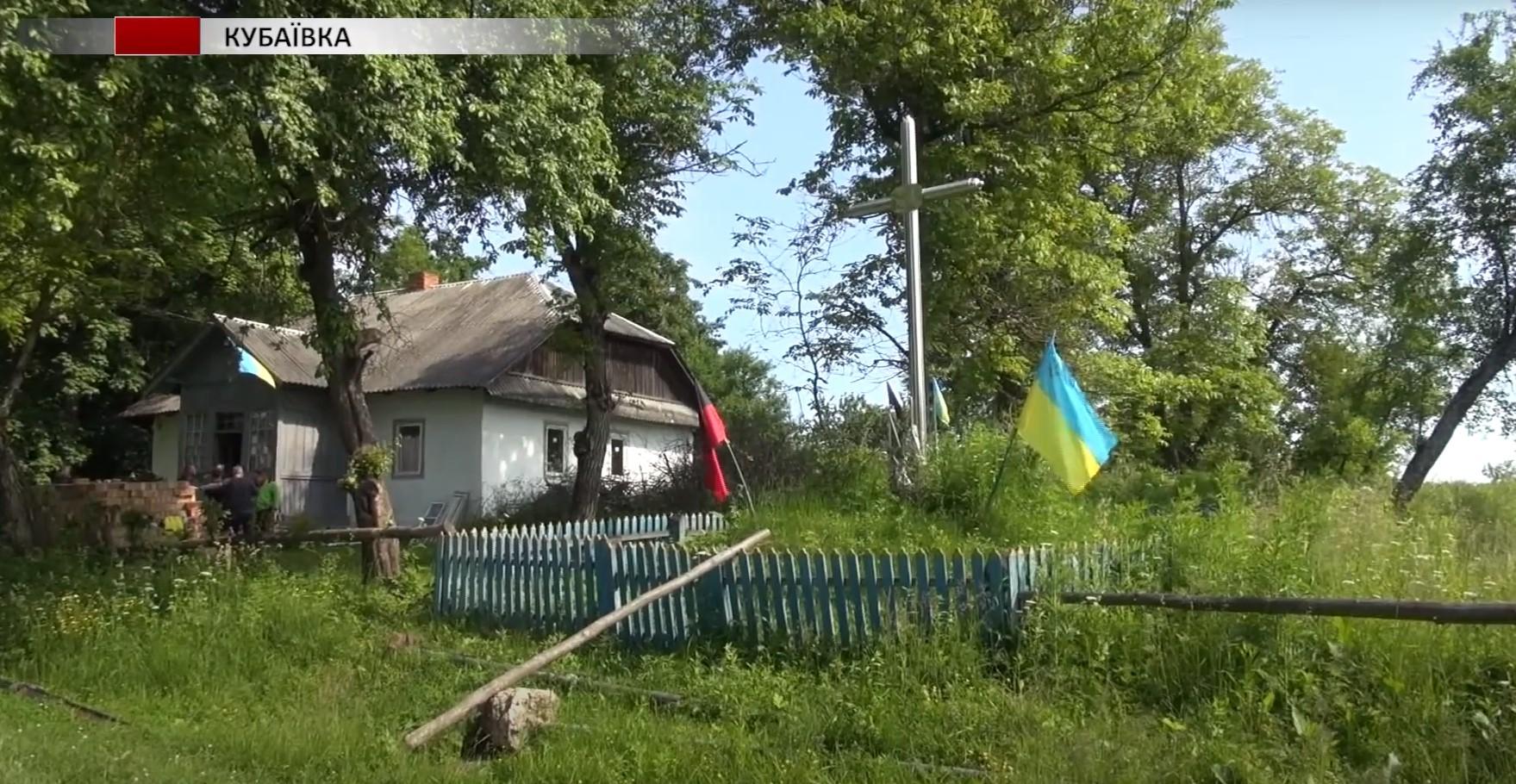 На Коломийщині облаштовують Центр військово-патріотичного виховання. Відео